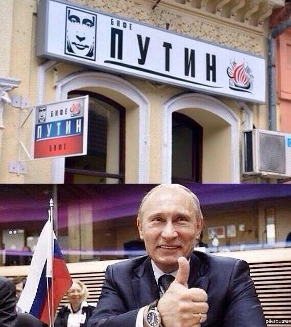 Президент РФ в восковом музее