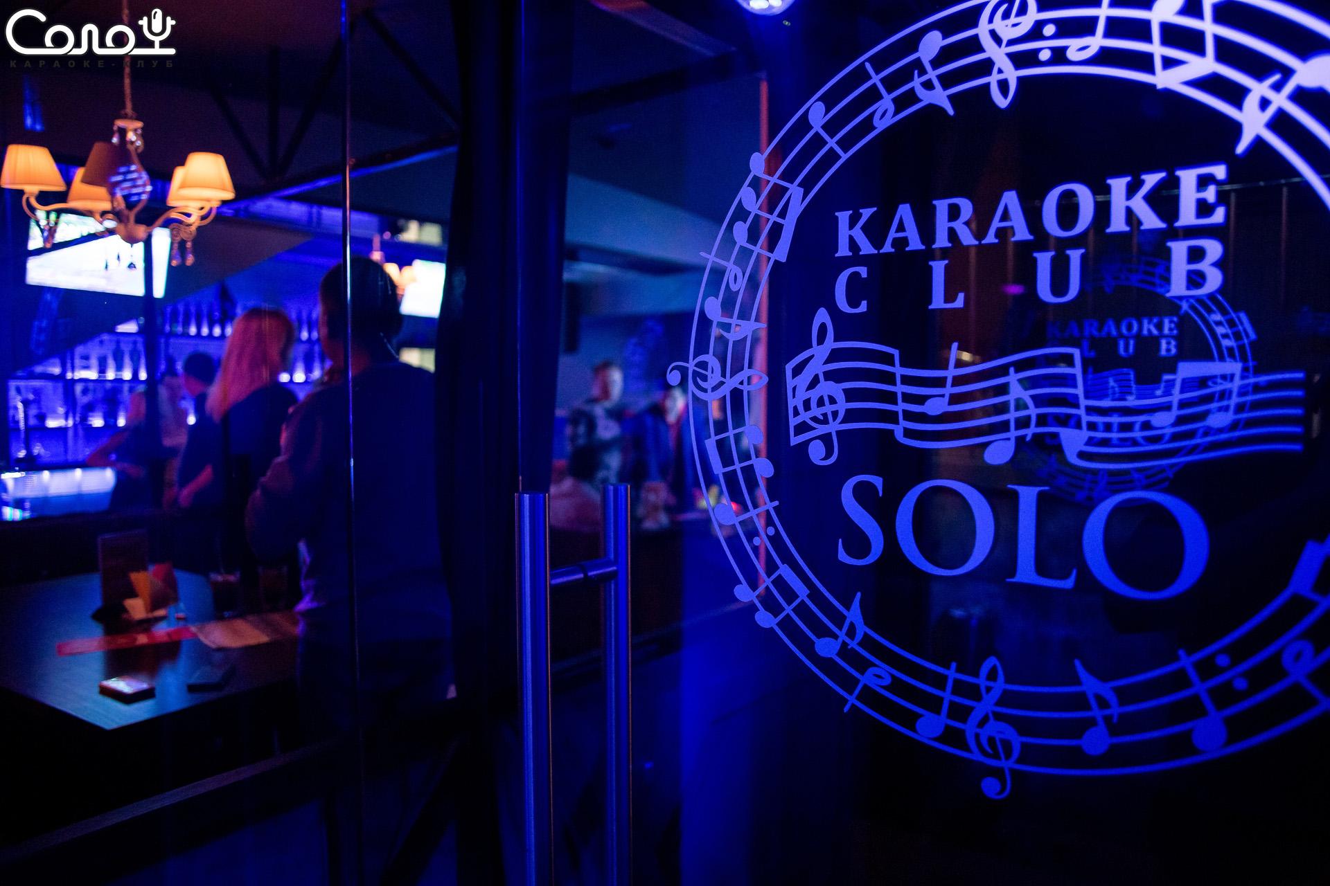 Работа в караоке клубе москва вакансии администратор в ночном клубе москва