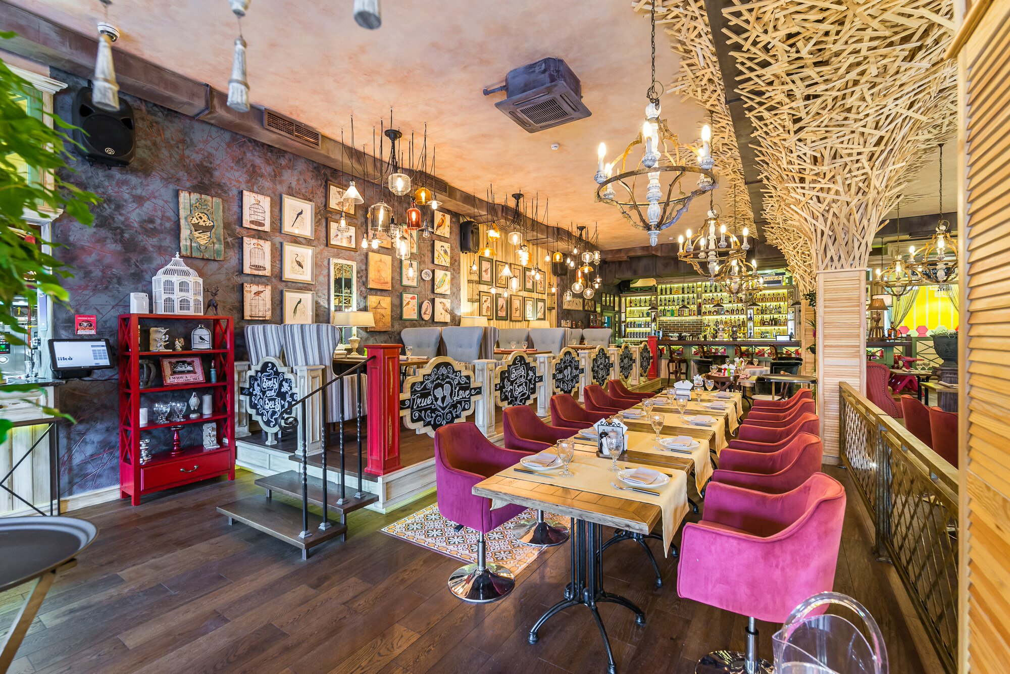 Ресторанная бухгалтерия москва декларация по страховым взносам и 6 ндфл соотношение